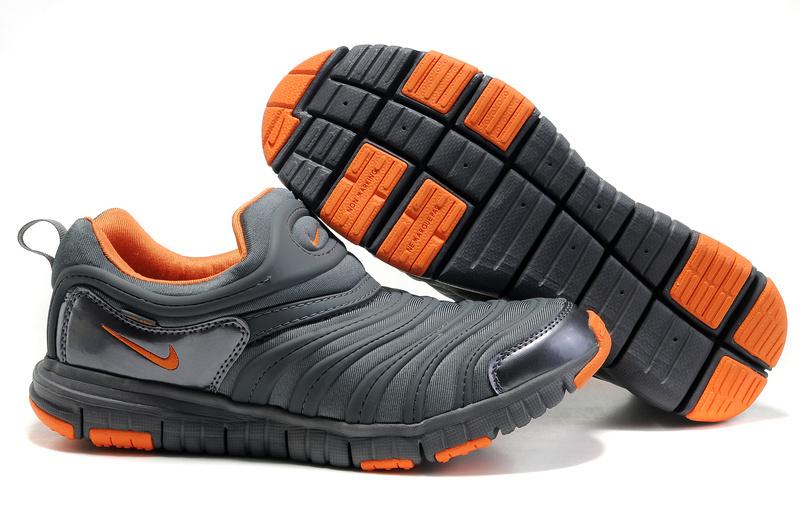 Nike Dynamo Free PS Shoes