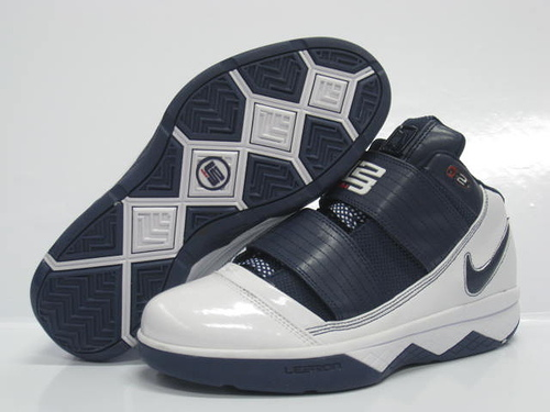 Nike Zoom Soldier III